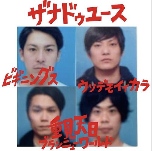 DEMO CD「3rd」
